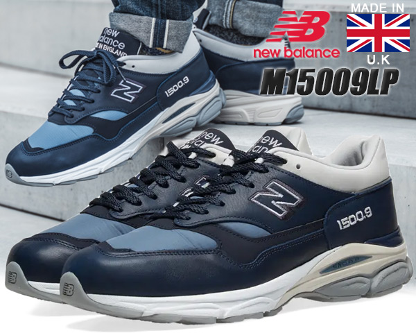 NEW BALANCE M15009LP Made in England LAKELAND PACK DARK BLUE ニューバランス 1500.9 メンズ スニーカー UK ワイズ D ネイビー 990V3 M1500