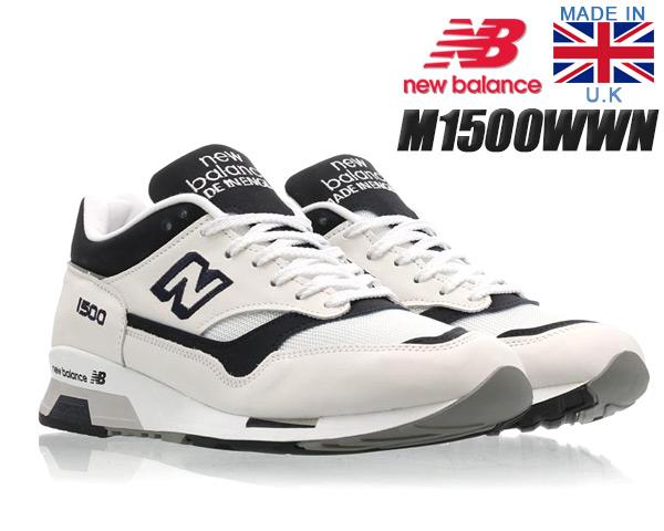 NEW BALANCE M1500WWN Made in England ニューバランス 1500 スニーカー NB 1500 30th Anniversary ホワイト 30周年 UK