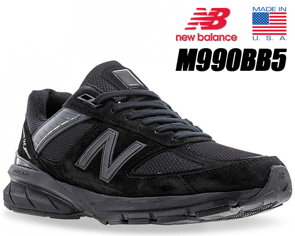 NEW BALANCE M990BB5 MADE IN U.S.A. ニューバランス 990 V5 メンズ スニーカー オールブラック M990 スウェード width D