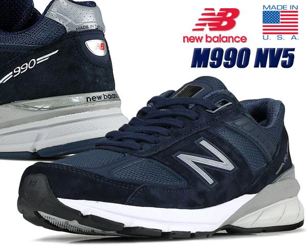 NEW BALANCE M990NV5 MADE IN U.S.A.ニューバランス 990 V5 メンズ スニーカー ネイビー M990 スウェード