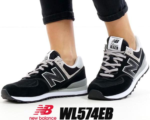 new balance modelo 574