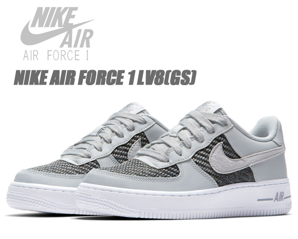 NIKE AIR FORCE 1 LV8 (GS) wolf grey/wolf grey/wolf grey 820438-019 ナイキ エアフォース 1 ガールズ スニーカー エレベート AF1 グレー ニット