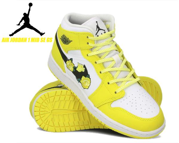 NIKE AIR JORDAN 1 MID SE (GS) dynamic yellow/black-white av5174-700 ナイキ エアジョーダン 1 ミッド ガールズ スニーカー AJ1 イエロー ホワイト フラワー
