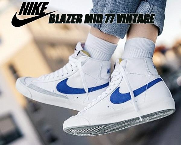 NIKE BLAZER 国内正規品 誕生日プレゼント MID 77 VINTAGE white racer blue-sail bq6806-103 ナイキ ヴィンテージ ホワイト メンズ スニーカー ミッド VNTG ブルー ブレザー ビンテージ