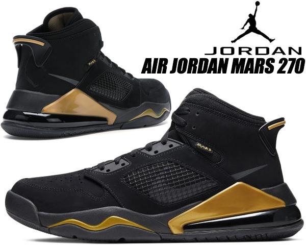 NIKE JORDAN MARS 270 black/anthracite-metallic gold cd7070-007 ナイキ ジョーダン マーズ 270 AJ スニーカー AIR 270 AJ ブラック ゴールド