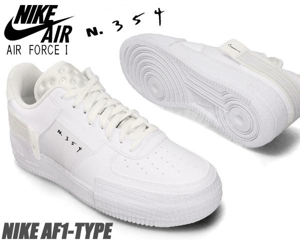 NIKE AF1-TYPE white/white-wht cq2344-101 ナイキ エアフォース 1 タイプ スニーカー AIR FORCE 1 ホワイト スニーカー N.354