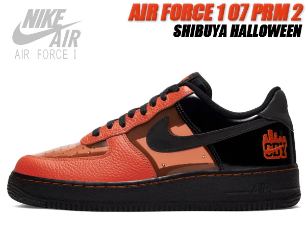 NIKE AIR FORCE 1 07 PRM 2 SHIBUYA HALLOWEEN black/black-team orange ct1251-006 ナイキ エアフォース 1 07 プレミアム ハロウィン 渋谷 AF1 スニーカー オレンジ ブラック