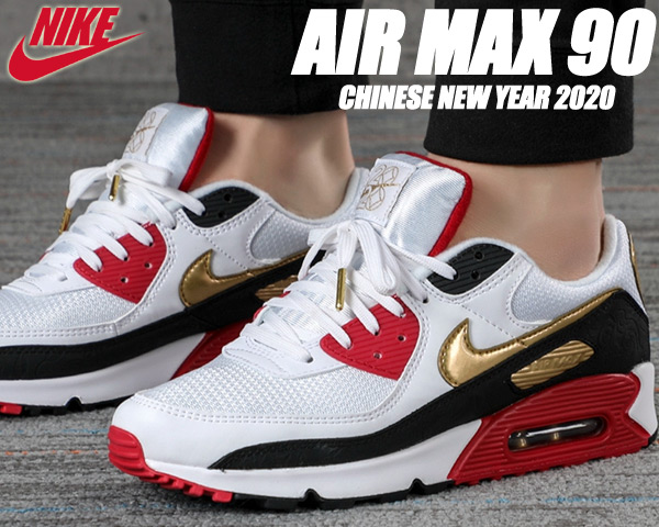 NIKE AIR MAX 90 CHINESE NEW YEAR white/metallic gold-white cu3005-171 ナイキ エアマックス 90 プレミアム スニーカー AM90 旧正月 チャイニーズ ニューイヤー 中国 春節