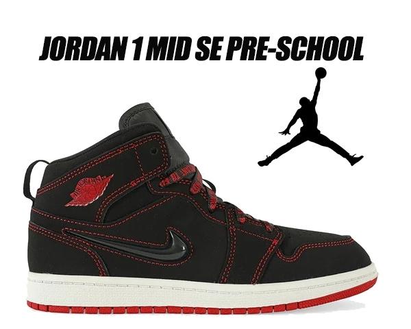 NIKE JORDAN 1 MID FEARLESS (PS) black/gym red-white cu6618-062 ナイキ エアジョーダン 1 ミッド フィアレス キッズ AJ1 プレスクール 子供靴