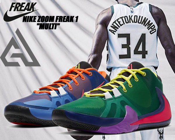NIKE ZOOM FREAK 1 MULTI EP WHAT THE total orange/dynamic yel cw3202-800 ナイキ ズーム フリーク 1 EP ヤニス・アデトクンボ GIANNIS ANTETOKOUNMPO Engineered Performance マルチ WHAT THE