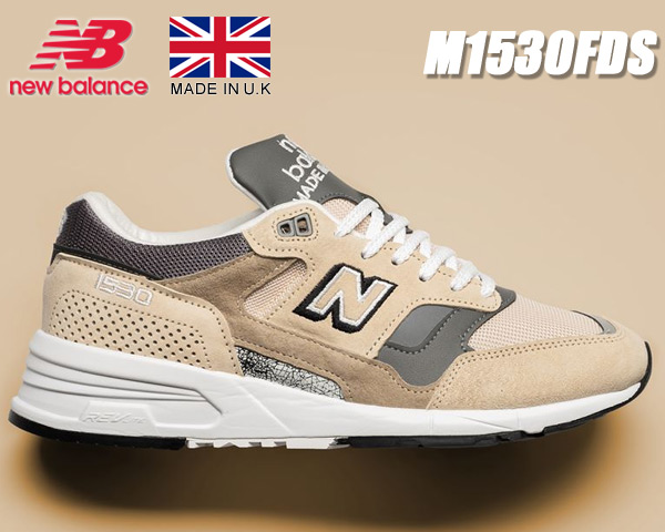 NEW BALANCE M1530FDS Made in England ニューバランス M1530 UK スニーカー NB 1500 30th Anniversary UK 1530 ベージュ width D
