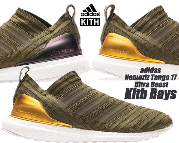 adidas K NEMEZIZ TANGO 17 + ULTRABOOST KITH TRAOLI/TRAOLI/TRAOLI b22542 アディダス ネメシス 17 ウルトラブースト 17 キス スニーカー レディース Kith Rays