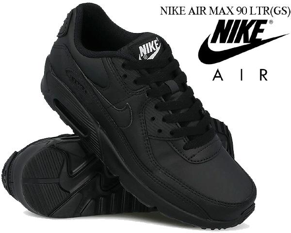 NIKE AIR MAX 90 LTR(GS) black-black-black-white cd6864-001 ナイキ エアマックス 90 レザー ガールズ ブラック スニーカー レディース ウィメンズ 30周年