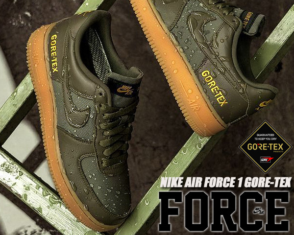 NIKE AIR FORCE 1 GORE-TEX medium olive/sequoia-gold ck2630-200 ナイキ エアフォース 1 ロー ゴアテックス AF1 LOW 撥水 防水 スニーカー 雨 ミディアムオリーブ セコイア