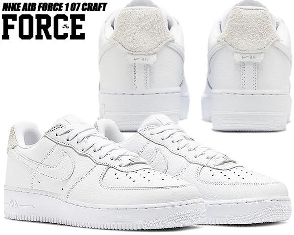 NIKE AIR FORCE 1 07 CRAFT white/wht-summit white cn2873-101 ナイキ エア フォース 1 07 クラフト スニーカー AF1 ホワイト