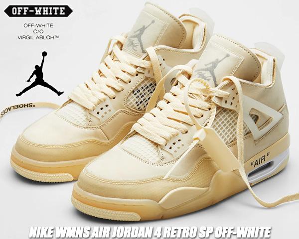 NIKE WMNS AIR JORDAN 4 RETRO SP OFF-WHITE sail/muslin-white-black cv9388-100 ナイキ ウィメンズ エアジョーダン 4 レトロ SP オフホワイト AJIV セイル CREAM Jordan Brand