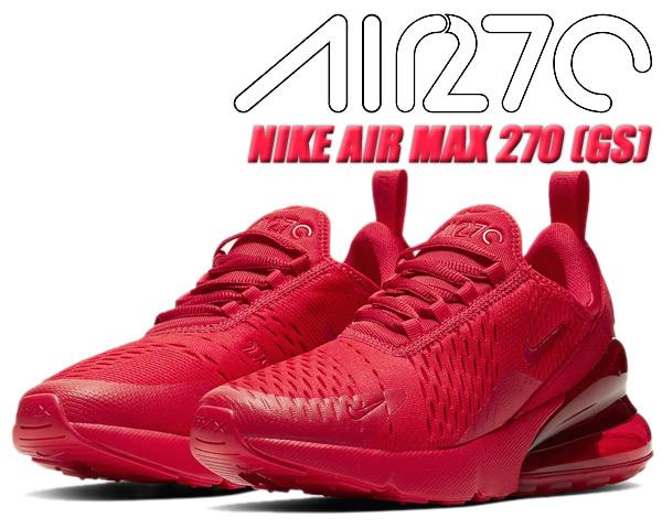 NIKE AIR MAX 270 (GS) university red/university red cw6987-600 ナイキ エアマックス 270 ガールズ レディース スニーカー AM270 ユニバーシティ レッド