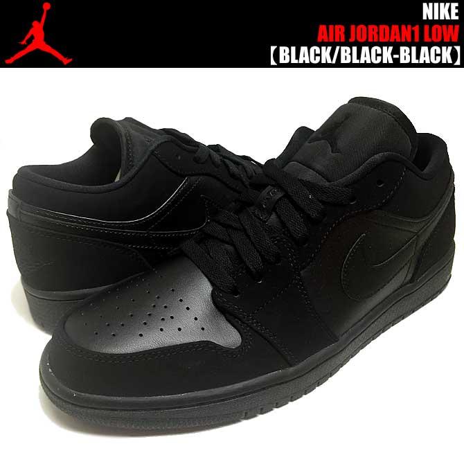 NIKE AIR JORDAN 1 LOW BLACK/BLACK-BLACK 553558-025 ナイキ エアジョーダン 1 ブラック スニーカー AJ1