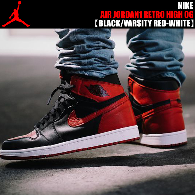 NIKE AIR JORDAN 1 RETRO HI OGBLACK/VARSITY RED-WHITE ナイキ ス二ーカー ジョーダン