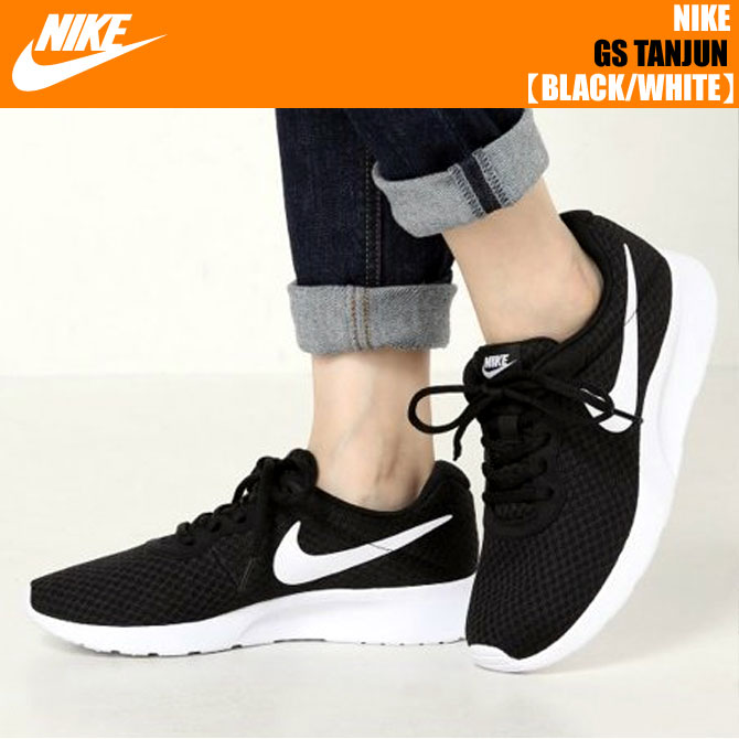 50% price multiple colors the best NIKE GS TANJUN black/white 818381-011