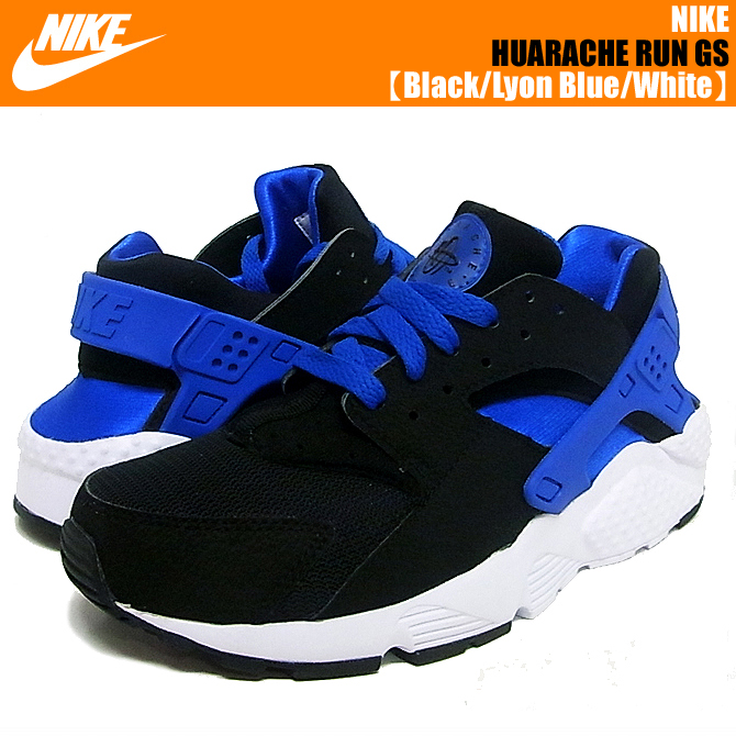26645b4bd6bd Cheap nike huarache blue and black Buy Online  OFF49% Discounted