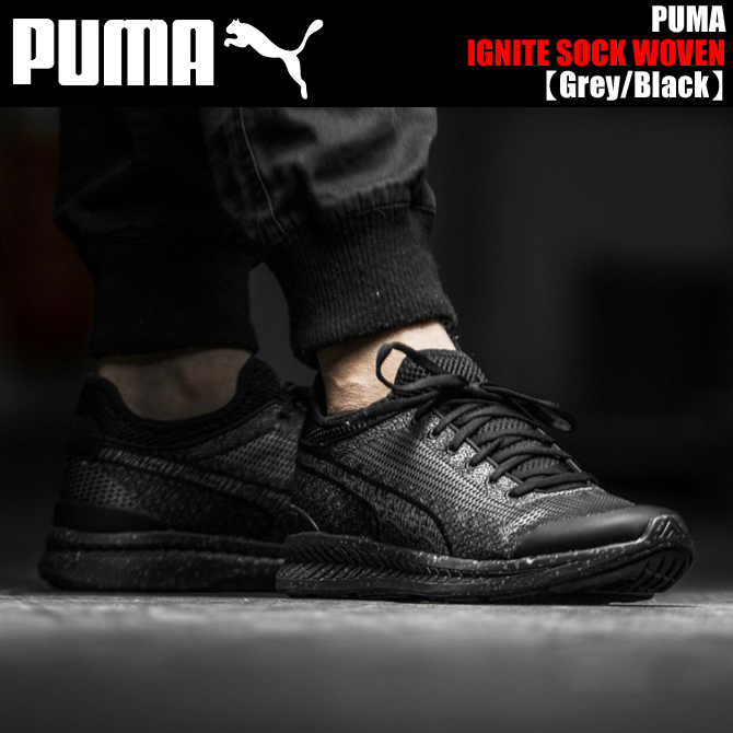 puma ignite all black