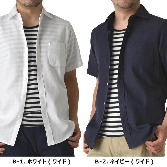 《クーポン利用で2着目半額》シャツ メンズ 半袖 オックスフォードシャツ 無地 ボタンダウンシャツ ビジネス ワイシャツ 送料無料 通販M15【R5G-0800】