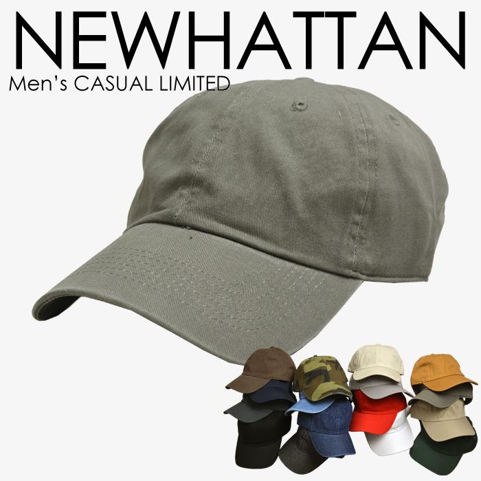 注目ブランド 高いクオリティーとリーズナブルさが魅力のニューハッタンコットンキャップ NEWHATTAN ニューハッタンコットンキャップ プレゼント CAP 13A0325 帽子 カーブバイザー メンズ