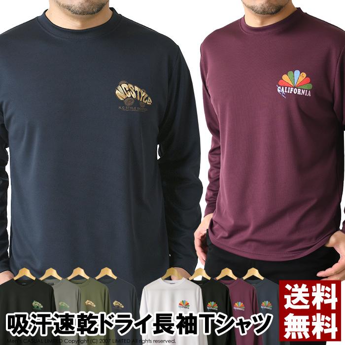 長袖 公式ストア tシャツ メンズ ドライ ストレッチ ロンt 爆買い送料無料 M L LL 3L プリント 吸汗速乾 カットソー 送料無料 RQ0878 21ss 通販A15 Tシャツ ロンT ドライメッシュ