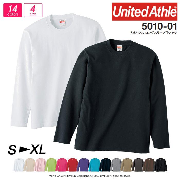 長袖 tシャツ メンズ 無地 S M L XL 同梱不可 長袖tシャツ UnitedAthle 通販A15 5010 ストア ユニフォーム ユナイテッドアスレ 男女兼用 ロンT ロングスリーブTシャツ 5010-01 5.6oz チームtシャツ イベント 格安激安