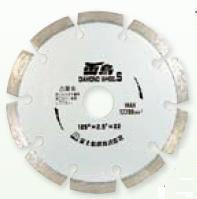 ダイヤモンドカッター【雷鳥ダイヤ】セグメントタイプ180mm【富士製砥】【送料無料】【FS_708-7】【H2】