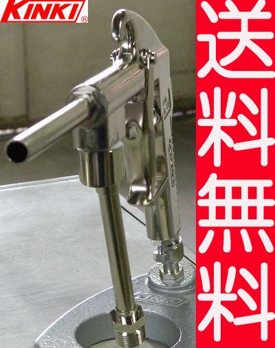 強力吸上タイプガン(オプション付ガンキット)SWS-SG-2KIT 近畿製作所(スプレーガン 防錆ガードコート)【送料無料