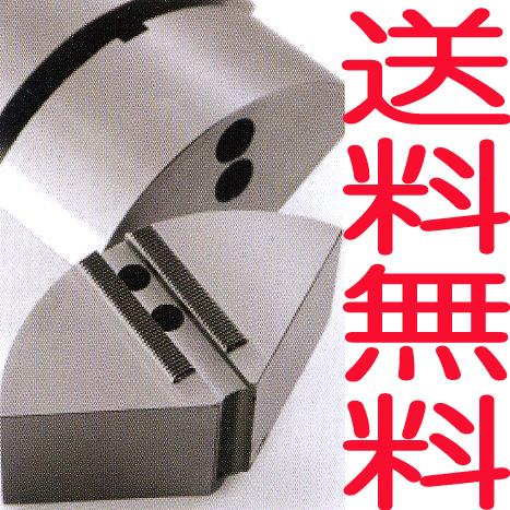 【全国送料無料】北川用 円形生爪 品番HO サイズ6R-60 (旋盤・チャック・爪・ソフトジョー)