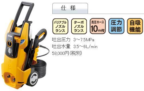 高圧洗浄機AJP-1700VGQ【送料無料】リョービ(RYOBI)【FS_708-7】【H2】