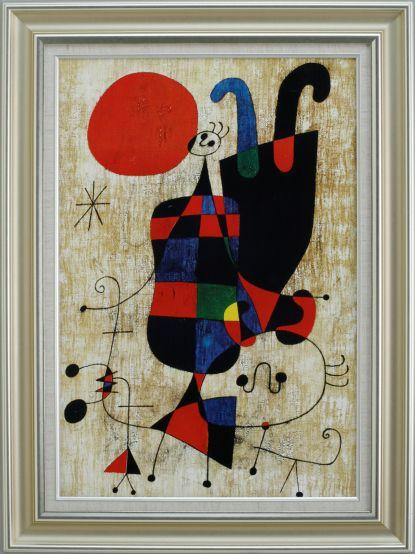世界の名画をマイナスイオンで癒しの空間 代引不可 太陽の前の人と犬 ミロ 世界の名画 当店一番人気 複製画 ポスター smtb-k FS_708-7 H2 w2 レプリカ 送料無料 定番スタイル