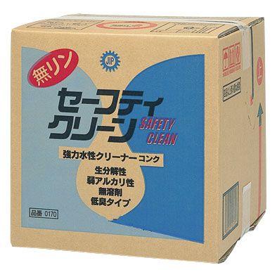 タイホーコーザイ 無リン セーフティークリン20L 00170【送料無料】【FS_708-7】【H2】