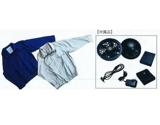 【送料無料】ブラックコンドル クールウェアフルセット BC-CW03C ファン付作業服