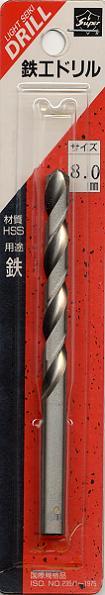 鉄工ドリル 4年保証 ファッション通販 サイズ3.1mm~3.4mm ライト精機