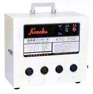 インバータ電源装置KFC-250【送料無料】【高速電機】【FS_708-7】【H2】