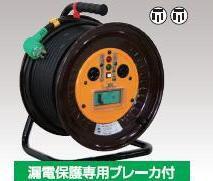 三相200V4芯L型プラグ付ドラム50m巻【漏電保護専用ブレーカ付】NDNL-EB350-20A【送料無料】【日動工業】【FS_708-7】【H2】