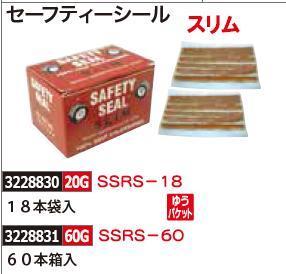 <title>セーフティーシール スリム 60本箱入 SSRS-60 タイヤパンク修理 REX2018 市場</title>