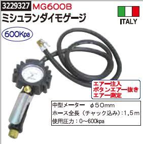 ミシュランダイモゲージ MG600B エアーゲージ【REX2018】自動車タイヤ空気入れ