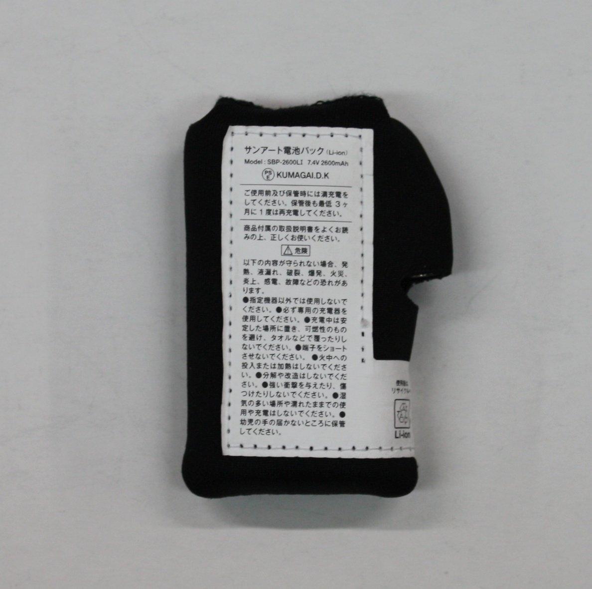 【メール便全国送料無料】KUMAGAI-DK(クマガイ電工) ベスト・ブルゾン・パンツ 手袋用バッテリーSBP-2600LI 7.4V2600mAh