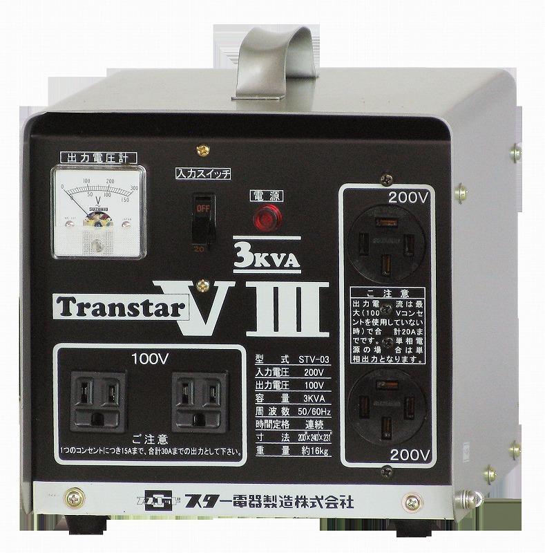 スズキッドトランスターVSTV-03