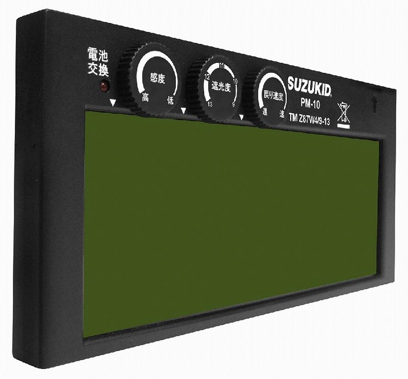 スズキッド遮光度調整機能付液晶カートリッジPROMEPM-10C