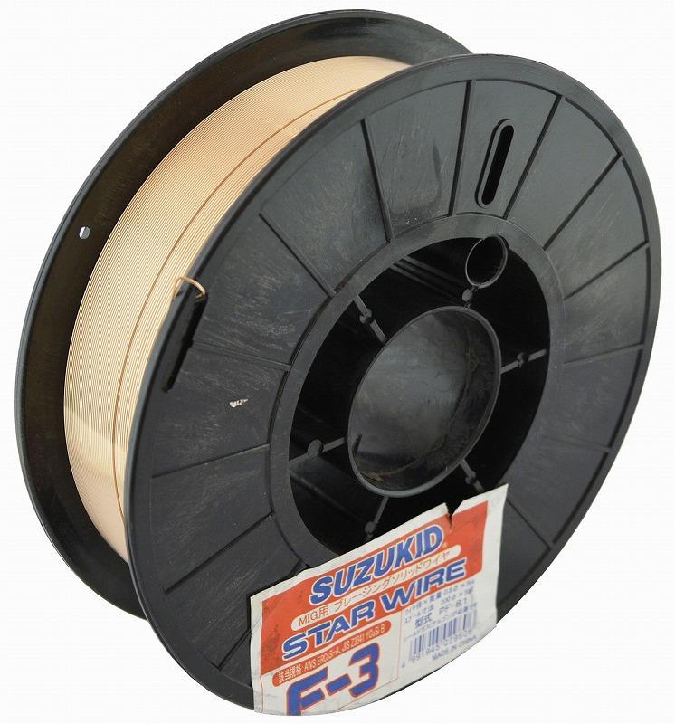 スズキッドブレージングワイヤ0.8φ×5kgPF-81