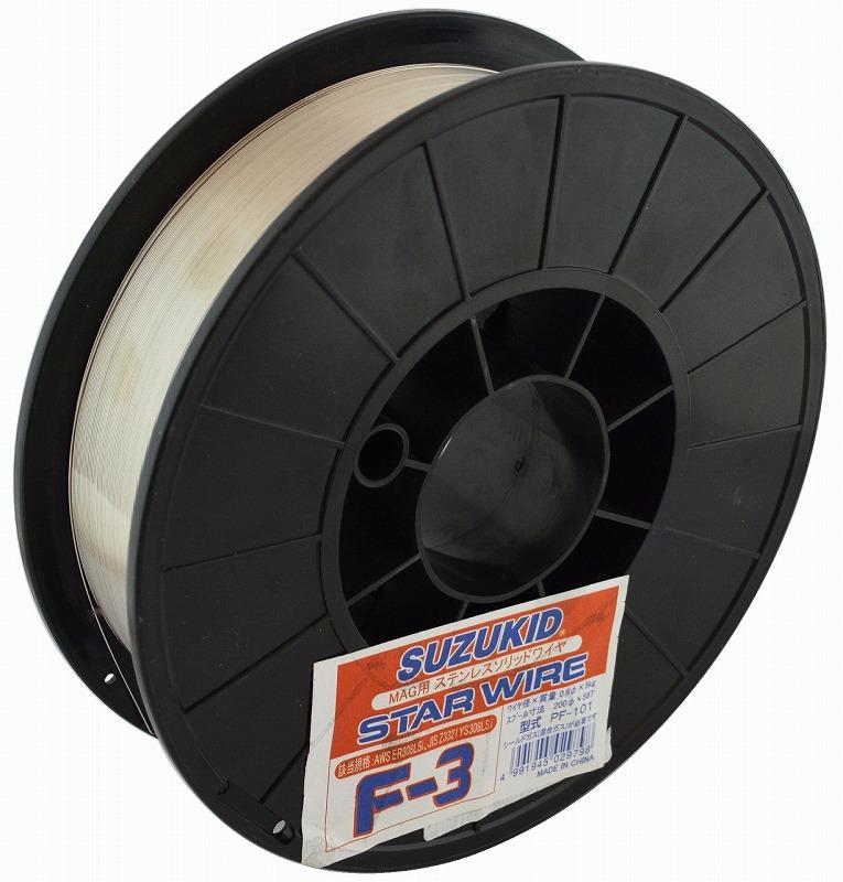 スズキッドソリッドガスワイヤステンレス0.6φ×5kgPF-101