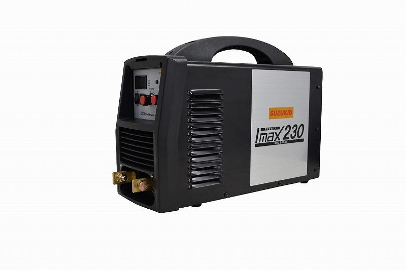 スズキッドインバータ制御直流アーク溶接機アイマックス230SIM-230