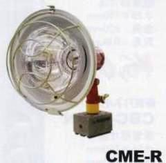 マグネットライト電気スタンド(屋外レフランプ付)CME-R【送料無料】【smtb-k】【w2】【FS_708-7】【H2】
