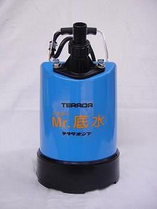 工事用水中ポンプS-500NL(口径25mm)【寺田ポンプ】【送料無料】【FS_708-7】【H2】